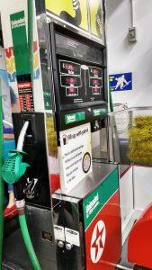 Eureka Petrol Pump
