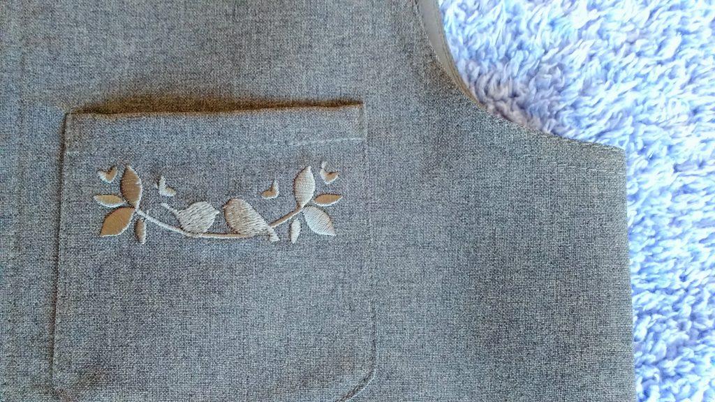 Trutex School Uniform Embroidery