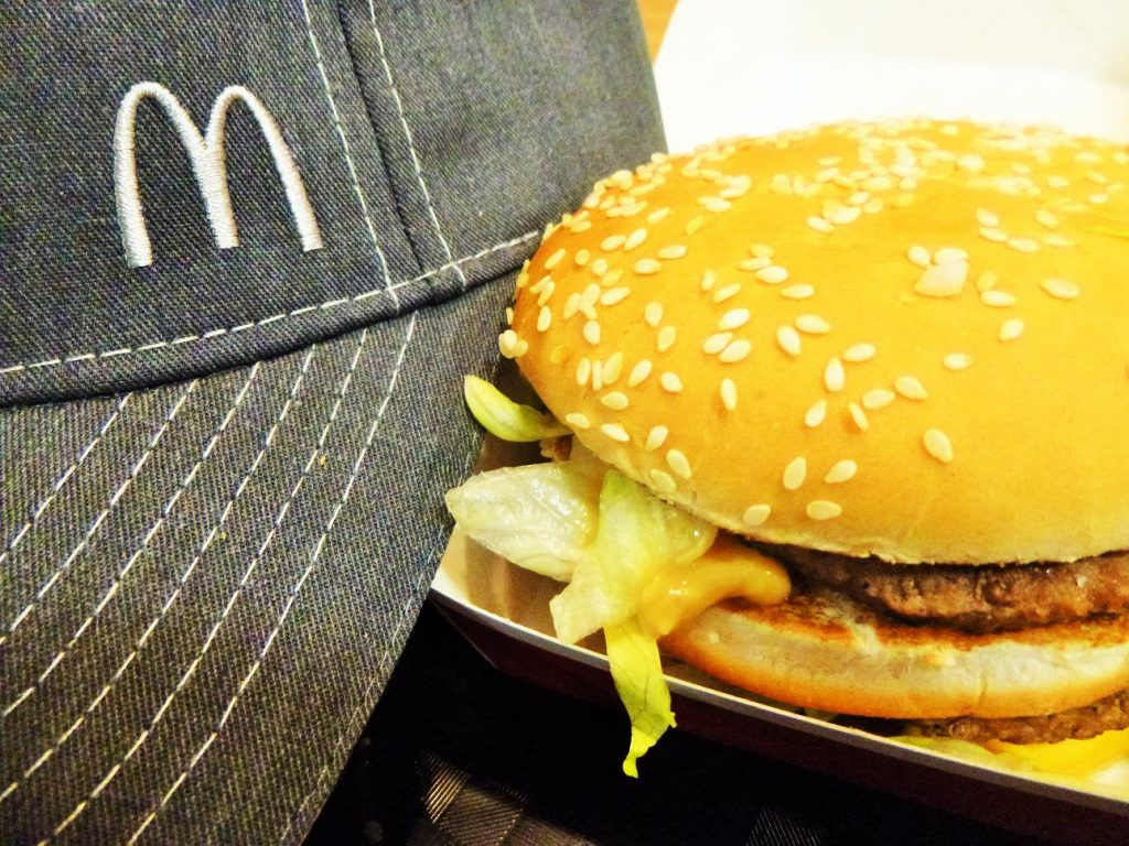 The Busy Mums' Guide To McDonalds